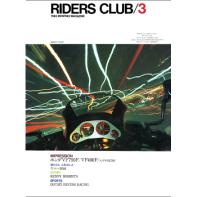 RIDERS CLUB 1983年3月号 No.57