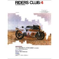 RIDERS CLUB 1983年4月号 No.58