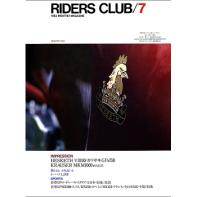 RIDERS CLUB 1983年7月号 No.61