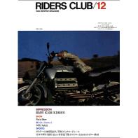 RIDERS CLUB 1983年12月号 No.66