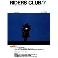 RIDERS CLUB 1984年7月号 No.73