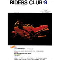 RIDERS CLUB 1984年9月号 No.75