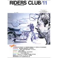 RIDERS CLUB 1984年11月号 No.77