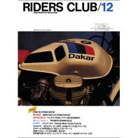 RIDERS CLUB 1984年12月号 No.78