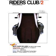 RIDERS CLUB 1985年2月号 No.80