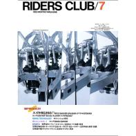 RIDERS CLUB 1985年7月号 No.85