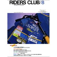 RIDERS CLUB 1985年8月号 No.86
