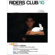 RIDERS CLUB 1985年10月号 No.88