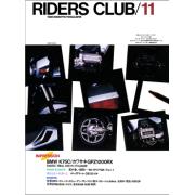 RIDERS CLUB 1985年11月号 No.89