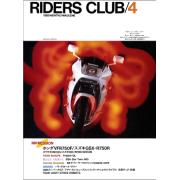 RIDERS CLUB 1986年4月号 No.94