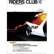 RIDERS CLUB 1986年6月号 No.96