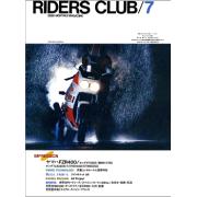 RIDERS CLUB 1986年7月号 No.97