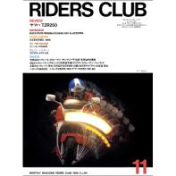 RIDERS CLUB 1986年11月号 No.101
