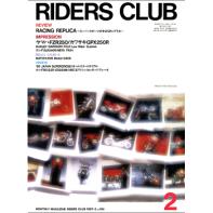 RIDERS CLUB 1987年2月号 No.104