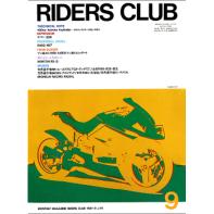 RIDERS CLUB 1987年9月号 No.111