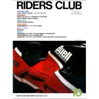 RIDERS CLUB 1987年10月号 No.112