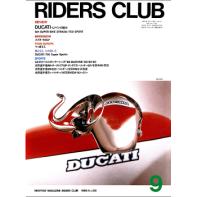 RIDERS CLUB 1988年9月号 No.123