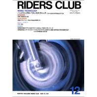 RIDERS CLUB 1988年12月号 No.126