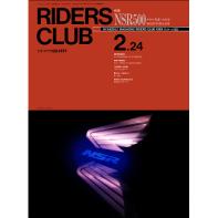 RIDERS CLUB 1989年2月24日号 No.130