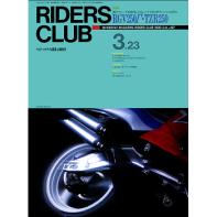 RIDERS CLUB 1990年3月23日号 No.157