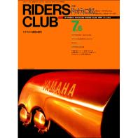 RIDERS CLUB 1990年7月6日号 No.164