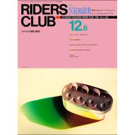 RIDERS CLUB 1991年12月6日号 No.198