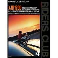 RIDERS CLUB 1994年4月号 No.240