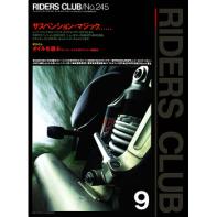 RIDERS CLUB 1994年9月号 No.245
