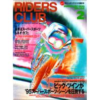 RIDERS CLUB 1995年2月号 No.250