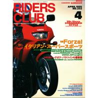 RIDERS CLUB 1995年4月号 No.252