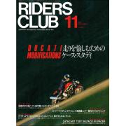 RIDERS CLUB 1997年11月号 No.283