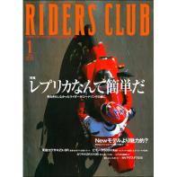 RIDERS CLUB 2000年1月号 No.309