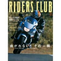 RIDERS CLUB 2002年3月号 No.335
