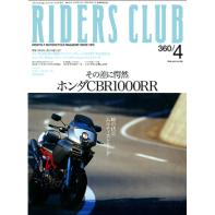RIDERS CLUB 2004年4月号 No.360