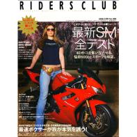 RIDERS CLUB 2006年6月号 No.386