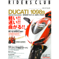 RIDERS CLUB 2007年6月号 No.398