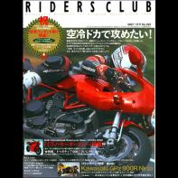RIDERS CLUB 2007年1月号 No.393
