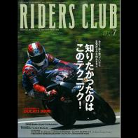 RIDERS CLUB 2003年7月号 No.351