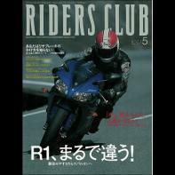 RIDERS CLUB 2002年5月号 No.337