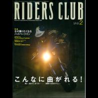 RIDERS CLUB 2002年2月号 No.334