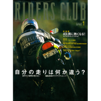 RIDERS CLUB 2002年1月号 No.333