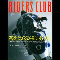 RIDERS CLUB 2001年11月号 No.331
