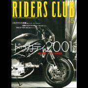 RIDERS CLUB 2001年5月号 No.325