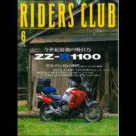 RIDERS CLUB 1999年6月号 No.302