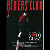 RIDERS CLUB 1999年5月号 No.301