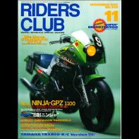 RIDERS CLUB 1995年11月号 No.259
