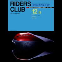 RIDERS CLUB 1992年12月18日号 No.223