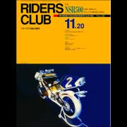RIDERS CLUB 1992年11月20日号 No.221