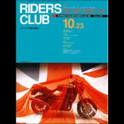 RIDERS CLUB 1992年10月23日号 No.219