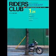 RIDERS CLUB 1992年1月24日号 No.201